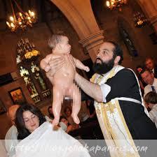greek baptisms
