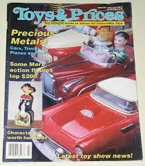 prices magazine