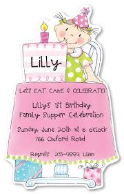 little girls birthday invitations