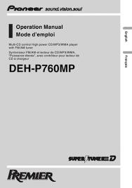 pioneer deh p760mp
