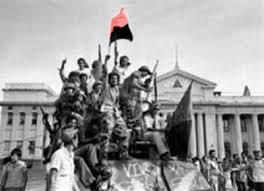 revolucion sandinista 1979