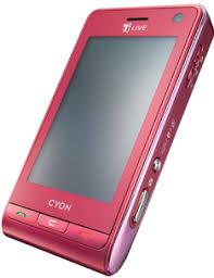 pink mobile phones