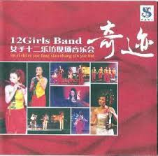 12 girls band miracle
