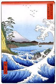 hiroshige fuji