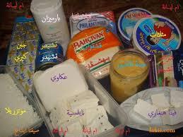 أغذية تساعدنا على النوم وأخرى summer_DSC03236.JPG