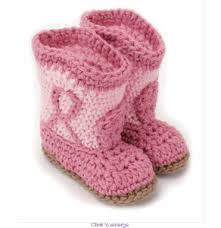 baby pink boots