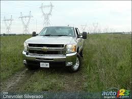 2008 chevy silverado lt