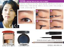 asian makeup tips