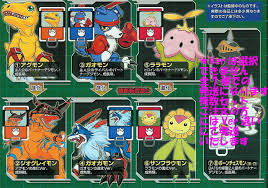digimon savers evolutions