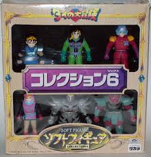 dragon quest toys