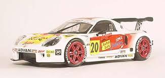 mr2 race car