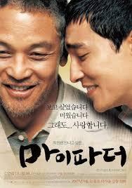 my father movie