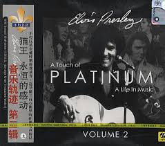 Elvis Presley - A Touch Of Platinum: A Life In Music (disc 2)