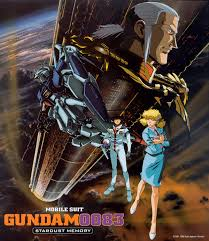 gundam stardust memories