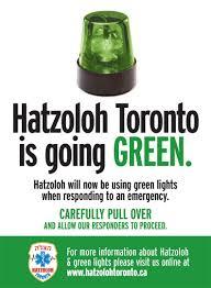 green flashing light