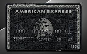 american express card black