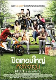 thai movie 2008