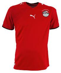 egypt football shirts