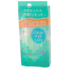 eye talk glue