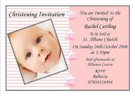 clip art christening