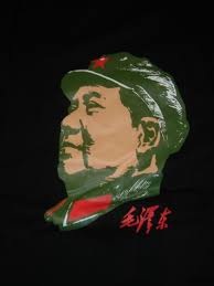 mao images