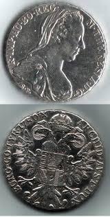 1780 coin