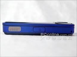 n81 blue