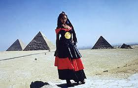 australian aboriginal dress