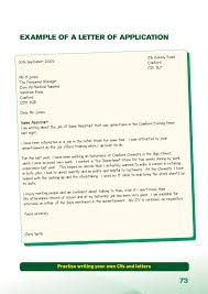 example of an application letter
