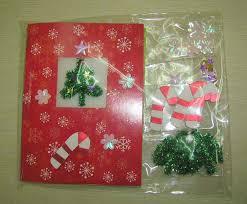 christmas hand made card