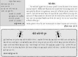 love letter hindi