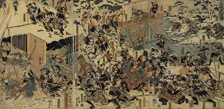 forty seven ronin