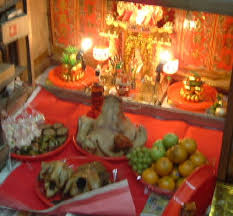 home alter
