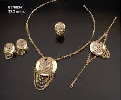مجوهرات المعلم - Teacher Jewelry - عروض و خصومات 142afc30623580218ht8