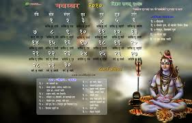 Wallpapers Backgrounds - Lord Shiva Screensavers Picture