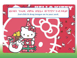 hello kitty e card