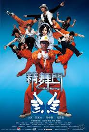 movie kung fu