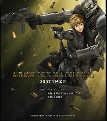 appleseed ex machina movie