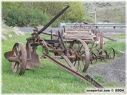 antique farm implement