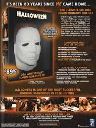 halloween 5 dvd