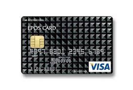 japanese credit card