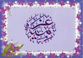tulisan khat