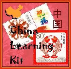 china kit