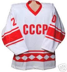 cccp hockey jerseys