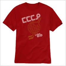 soviet hockey jerseys