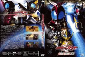 masked rider dvd