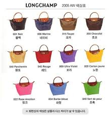 longchamp bag colors