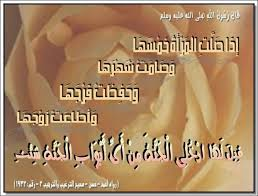 صور اسلامية Islamic104-sooar_org