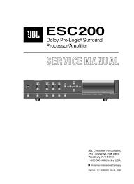 jbl esc 200