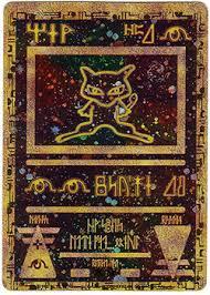 pokemon card ancient mew